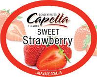 Ароматизатор Capella Sweet Strawberry (Сладкий клубника)