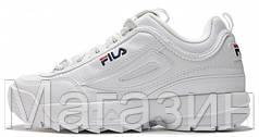 Мужские кроссовки Fila Disruptor 2 White Фила Дисраптор белые