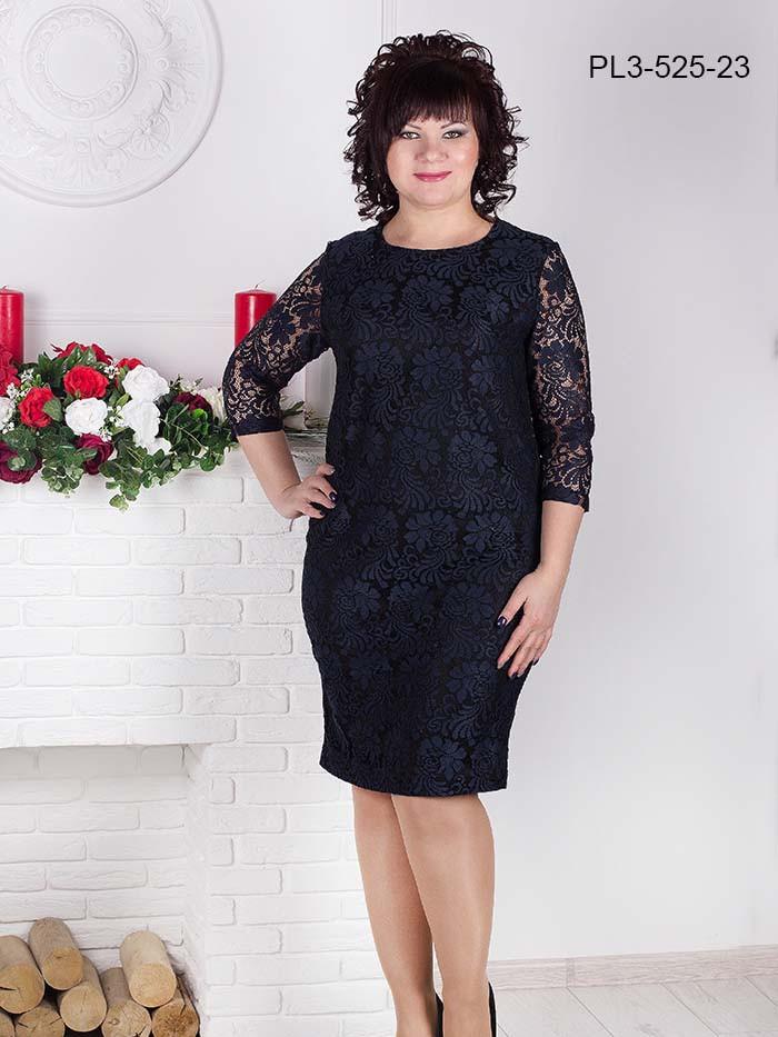 9bc5d06a3c8 Я-Модна - купить Женское нарядное гипюровое платье   размер 52-58 ...