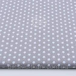 Ткань с белыми густыми звёздочками 8 мм на сером фоне, плотность 135 г/м2,  № 1251