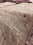 СОВРЕМЕННЫЙ КОВЕР THEMA17608-760 БЕЖЕВЫЙ, фото 3
