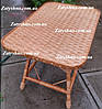 Стол из лозы, в украинском стиле, ручная работа