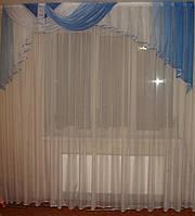 Ламбрекен Карнавал голубой 2,5м