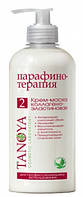 Крем-маска Tanoya Cream-Mask Collagen-Elastin Green Tea 500 мл