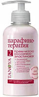 Крем-маска Tanoya Cream mask collagen elastin marmalade 300 мл