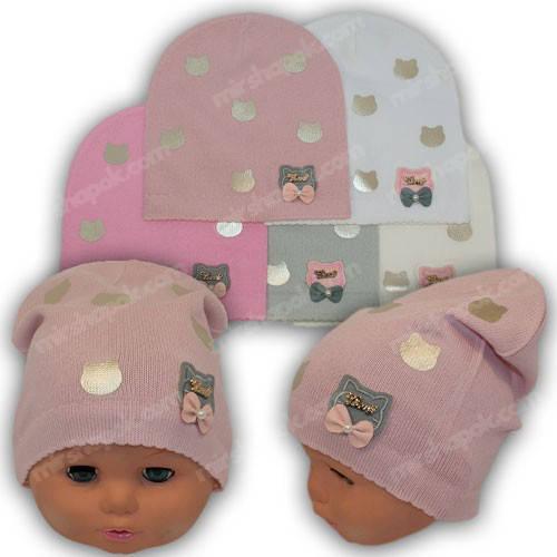 Польские шапки для девочек, р. 44-46
