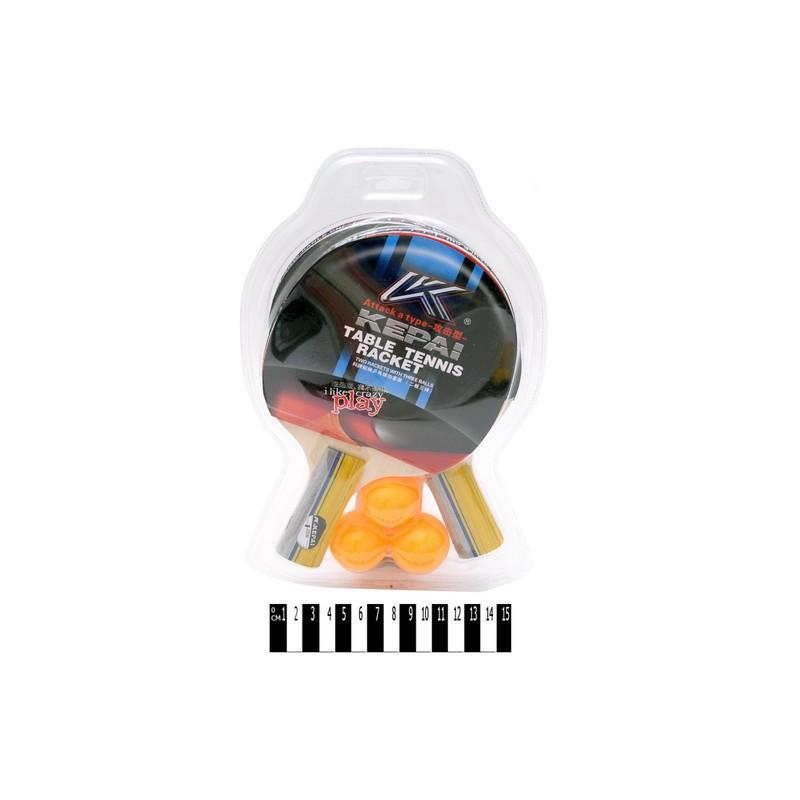 Тенис настольные KEPAI ( 2 ракетки +3 мячики ) блистер KP-1000