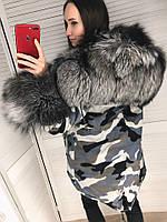 Зимняя парка милитари с натуральным мехом чернобурки