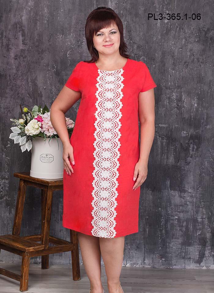 Женское льняное платье с коротким рукавом размер 50-56 большого размера