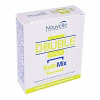 Оживляющее средство для волос в ампулах 1 шт х 10 мл (Италия) Nouvelle Nutrimix