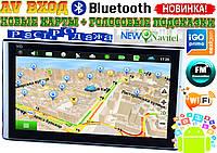 GPS навигатор Pioneer PI7002, Android, AV вход, WIFI, Bluetooth, 8Gb, 4 ядра