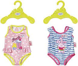 Купальник для куклы 43 см Baby Born Zapf Creation 824580