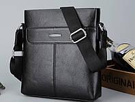 Мужская кожаная сумка. Модель 63298, фото 8