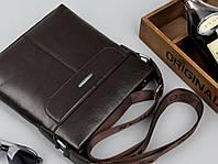 Мужская кожаная сумка. Модель 63298, фото 9