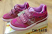 Детские кроссовки для девочки,Польша