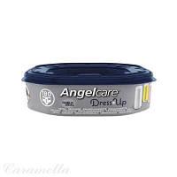 Angelcare Сменная кассета для накопителя подгузников Dress UP AR5001-EU