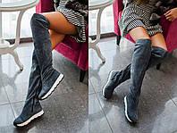 Женские серые сапоги-ботфорты из натуральной замши на платформе