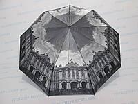 Женский зонт полуавтомат города, фото 1