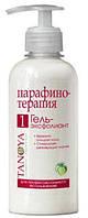 Скраб для парафинотерапии Tanoya Gel-Exfoliant Apple Sorbet 300мл