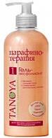 Скраб для парафинотерапии Tanoya Gel Exfoliant Creme-Caramel 500 мл