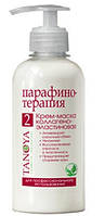 Крем-маска Tanoya Cream-Mask Collagen-Elastin Green Tea 300 мл