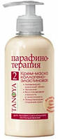 Крем-маска Tanoya Cream mask collagen elastin caramel 300мл