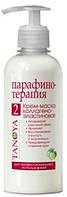 Крем-маска Tanoya Cream-Mask Collagen-Elastin Apple Sorbet 300 мл