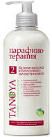 Крем-маска Tanoya Cream-Mask Collagen-Elastin Apple Sorbet 500 мл