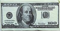 Салфетка для декупажа 25*25см 001