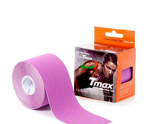 Кинезио тейп Tmax kinesio tape лаванда, фото 2