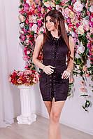 Замшевое женское платье-мини декорировано шнуровкой