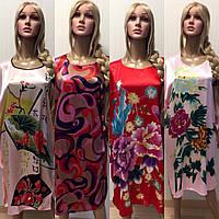 Женские платья-кимоно, фото 1