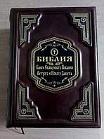 Библия Книги Священного Писания Ветхого и Нового Завета Ручная работа Кожаный переплёт