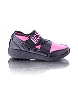 Кроссовки Mocshino розовые обувь женская красивые 9866
