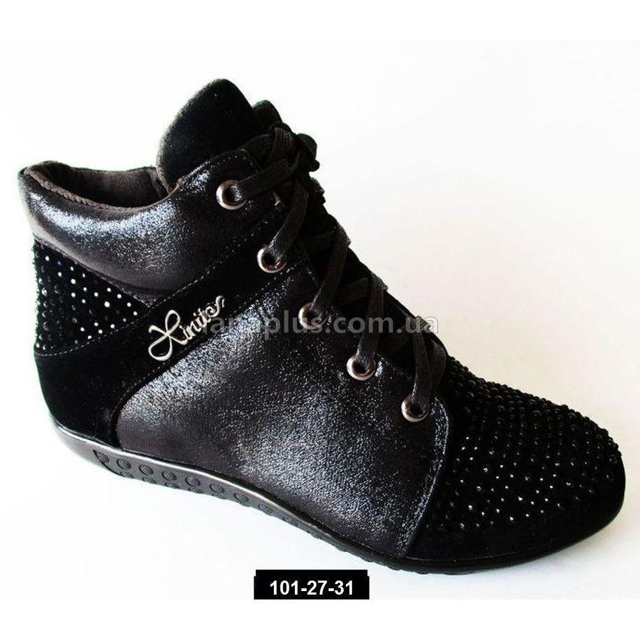 Стильные демисезонные ботинки для девочки, 33-34 размер