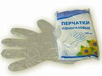 Целофановые одноразовые перчатки 100 шт