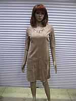 Женское велюровое платье производства Турция с карманами р38 (наш р 44)