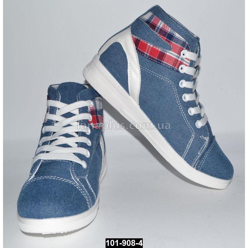 Стильные джинсовые сникерсы, кеды на платформе, 37-38 размер