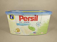 Persil - Капсулы для стирки Sensitiv + Миндальное молочко 28шт, фото 1