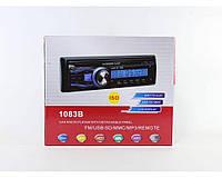 Автомагнитола  MP3 1083B съемная панель + ISO кабель, Магнитола в автомобиль, Автомагнитола mp3