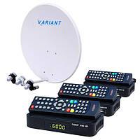 Комплект для сутникового ТВ на 3 спутника для 3-х ТВ «Горыныч» HD Стандарт-3