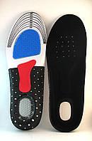 Стелька  40-44 Черная с силиконовой пяткой и супинатором кроссовочная мужская