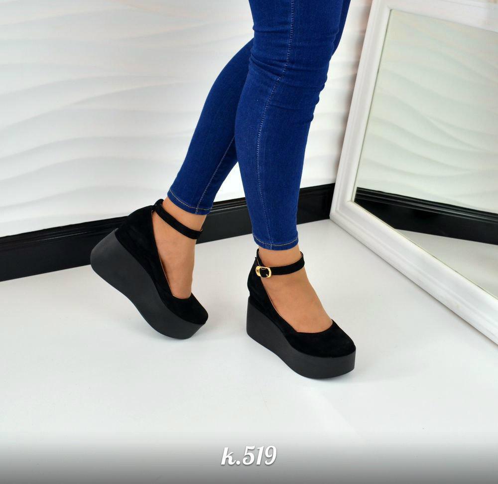 9fce53c71 Женские черные туфли на танкетке с ремешком натуральная замша -