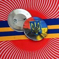 """Значок """"Тризуб на прапорах України та УПА"""" (56 мм), значки символіка, значок Украина купить, українскі значки, фото 1"""