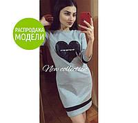"""Платье женское """"Heart"""". Распродажа"""