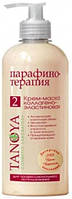 Крем-маска Tanoya Cream mask collagen elastin caramel 500мл