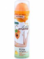 Lady Caramel  Гель для бритья с маслом абрикосовых косточек  200 ml