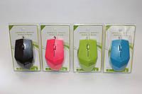Мышка Active FC5250