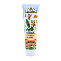 Скраб для ног Зеленая аптека с маслом пихты и абрикосовым маслом, 150 мл
