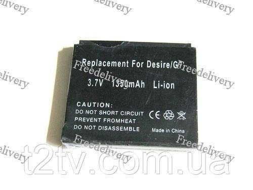 Батарея HTC Desire G5 G7, Nexus One, A8180 T8188